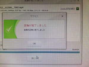 DSC_0052-1.JPG