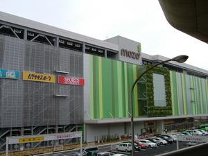 MOZO.jpg